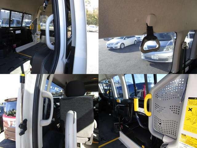スライドドア乗降用グリップ・バックドア乗降グリップ(左側のみ)・ルーフサイドグリップ・車いすグリップ付です。