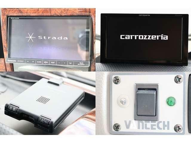 カロッツェリアSDナビ Bluetooth接続 DVD再生  常時バックカメラ ETC メインスイッチ