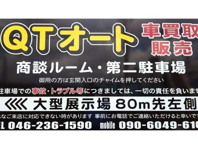 走行距離で値段がつかないんてことありません!当社は自動車の輸出もしております。日本車は海外で大変人気があり自走可能なら一度買取査定させてください。