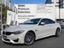 BMW M4クーペ M DCT ドライブロジック コンペティションパッケージ装着車 Mサス20AWサキールオレンジレザー