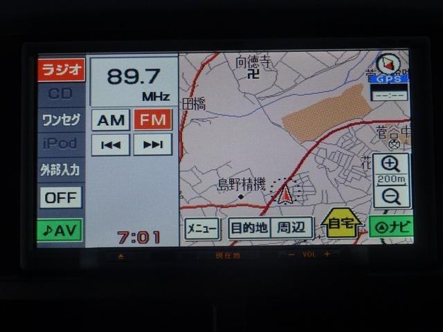 電車でのご来店の場合★東武東上線武蔵嵐山駅駅」より送迎車があります。詳細はお電話いただければスタッフがご案内いたします。皆様の多くのご来店お待ちしております http://www.mariyam1.com