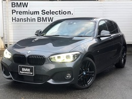 BMW 1シリーズ 118d Mスポーツ エディション シャドー 特別仕様車PサポートコンフォートPKGACC