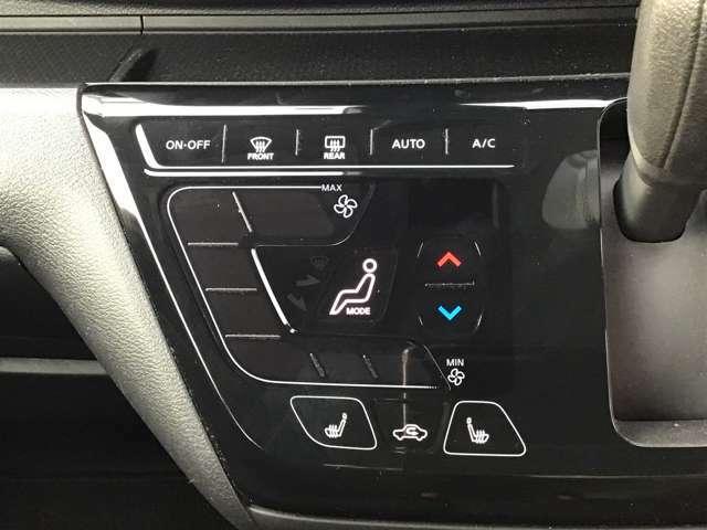 スマホ感覚で操作することができるタッチ式オートエアコンがついています♪