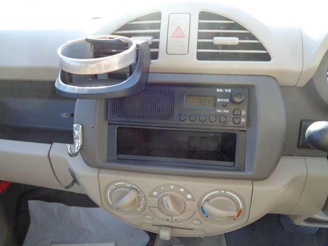 ラジオ!エアコン!