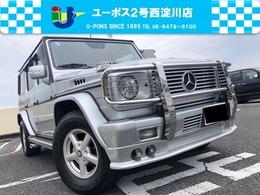 メルセデス・ベンツ Gクラス G320L 4WD ナビTV・エアロ・サンルーフ・黒革シート・