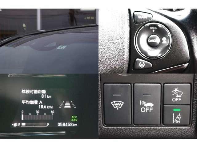 ☆ホンダセンシング完備☆ミリ波レーザーと単眼カメラが安心運転をサポート☆衝突軽減ブレーキなどの安全をカタチにしたホンダの先進技術です☆