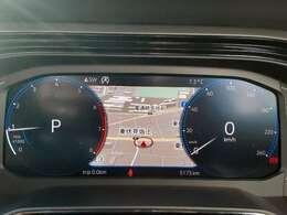 高解像度ディスプレイには速度計とタコメーターに加え、好みに合わせて数種類のモードから選択したグラフィックを表示できます