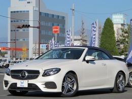 メルセデス・ベンツ Eクラスカブリオレ E200 スポーツ 新車保証 1オーナ ホワイトレザーHUD