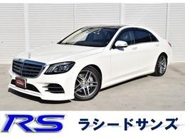 メルセデス・ベンツ Sクラス S560 4マチック ロング AMGライン 4WD 本革 SR
