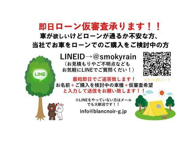 公式LINEに是非ご登録下さい!掲載されている写真以外もLINEにて送らせて頂きます!LINE ID @smokyrain HP www.blancnoir-g.jp/smokyrain/ご覧ください