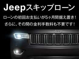 お問い合わせ頂き、ご成約頂きましたお客様には納車費用を無料にてお車をお運び致します。もちろん日本全国どこでもOKです。詳細はスタッフまでお問合せ下さいませ。」※登録諸費用は別途となります。