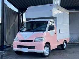 移動販売車キッチンカーベース新品製作 オリジナルピンク&ホワイト塗装