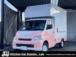 トヨタ タウンエーストラック 1.5 DX Xエディション 移動販売車キッチンカーベース新品製作