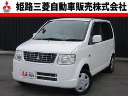 三菱 eKワゴン 660 MX ワンオーナー CD 4AT ベンチシート