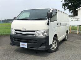 トヨタ ハイエースバン 冷蔵冷凍車-7度 4WD ディーゼル バックカメラ キーレス