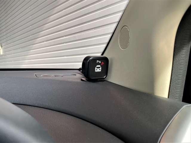 ■フロント・リアコーナーセンサー付き♪ ■ディーラー記録簿H18からR2年毎年点検整備済み♪ 安心してお乗り継ぎいただけます♪