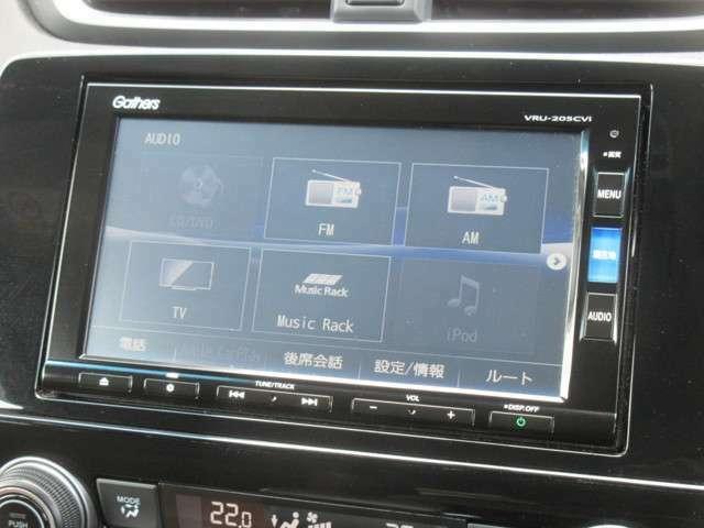 ナビゲーションはホンダ純正メモリーナビ(VRU-205CVi)が装着されております。AM、FM、CD、DVD再生、音楽録音再生、フルセグTV、Bluetoothがご使用いただけます。初めて訪れた場所でも道に迷わず安心ですね!