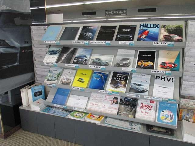 Bプラン画像:店内には、新車のカタログもビッシリ(`・ω・´)と揃っております!