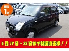 日産 ピノ の中古車 660 E 京都府宇治市 19.8万円