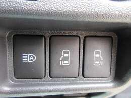 オートハイビーム機能&両側パワースライドドア機能搭載♪ 運転席手元にスイッチが装着されております♪