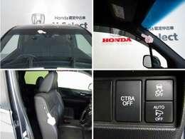【あんしんパッケージ】追突軽減ブレーキのCTBA(シティブレーキアクティブシテム)&6エアバッグ(運転席、助手席、サイド、サイドカーテンエアバッグ)搭載の安全機能装備です~♪