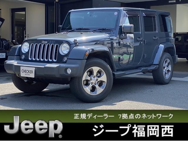 ◆最優秀店舗受賞◆この度は「Jeep福岡西」の在庫をご覧頂き誠にありがとうございます。お問い合わせは担当佐々木092-894-5030までご連絡下さい。