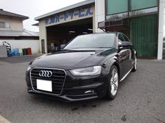 アウディ A4 の中古車 2.0 TFSI 長野県須坂市 148.0万円