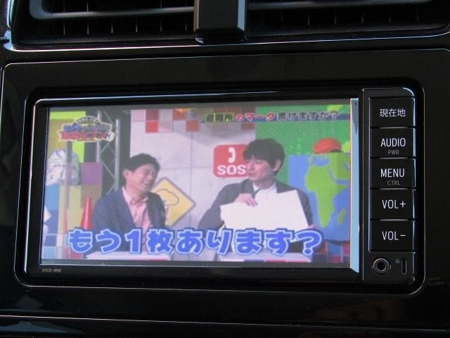 地デジTVも視聴OK!快適で楽しいドライブをお楽しみ下さい。