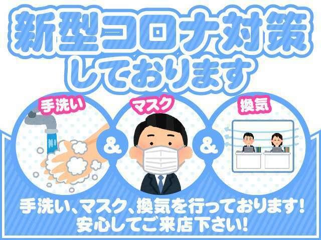 ビッグワン ハリアー専門店リニューアルオープン!!