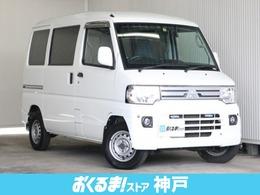 三菱 ミニキャブバン 660 CL ハイルーフ ハイルーフ コーナーS Fフォグ SDナビ ETC