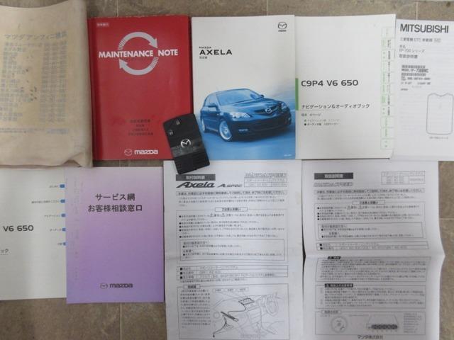 ☆新車時からの良整備車輌だから安心!☆新車時保証書・整備手帳・取扱説明書・納車前法定点検整備記録簿~全て完備してご納車致します。