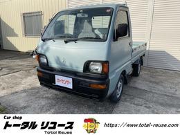 三菱 ミニキャブトラック 660 Vタイプ 三方開