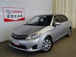 トヨタ カローラアクシオ 1.5 X ロングラン保証付