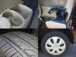 シフト前と前席にはドリンクホルダー付きです。タイヤもまだまだご利用できる残量です。スタッドレスタイヤ付きのアルトになります♪