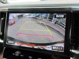 純正10型SDナビ付♪ ガイド線付きバックカメラで駐車も安心ですね♪ 広角のカメラを使用しております♪