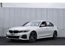 BMW 3シリーズ 320d xドライブ Mスポーツ ディーゼルターボ 4WD 認定中古車 ACC 19インチ 黒革 コンフォPKG