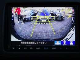 リアカメラを装備しています。後方確認できるので、車庫入れも安心です。