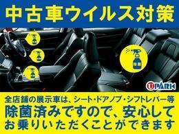 7人乗り モデリスタエアロ SDナビ DVD再生 Bluetooth フルセグ バックカメラ スマートキー LEDライト ETC 純正16インチAW クルコン 3列シート 本革ステア サイドカーテンエアバック