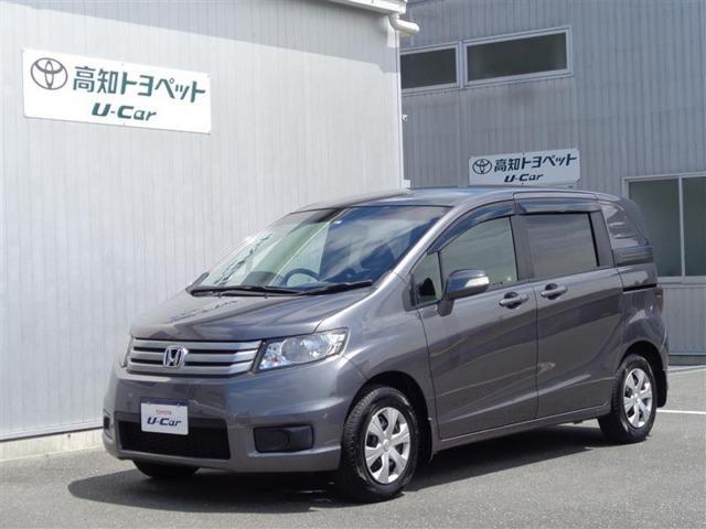 高知県内の方への販売に限らせていただきます。