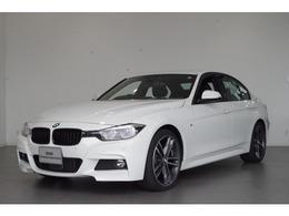 BMW 3シリーズ 320d Mスポーツ エディション シャドー 特別仕様車 追従クルコン バックカメラ