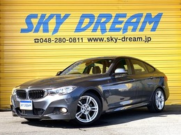 BMW 3シリーズグランツーリスモ 320i Mスポーツ /1オーナ/ACC/衝突軽減/ナビBカメラ/18AW