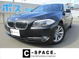 BMW 5シリーズ ハイラインパッケージ 純正ナビTV Bカメラ 革シート ETC
