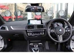 ご納車前の点検整備費、そしてご納車後の認定中古車保証料は全て車両価格に含まれております☆BMWは安心の正規ディーラーで★詳細は、Ibaraki BMW つくば支店 0066-9711-065209