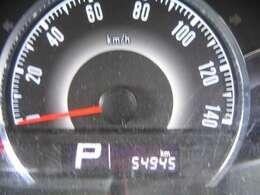 走行距離はおよそ55,000km