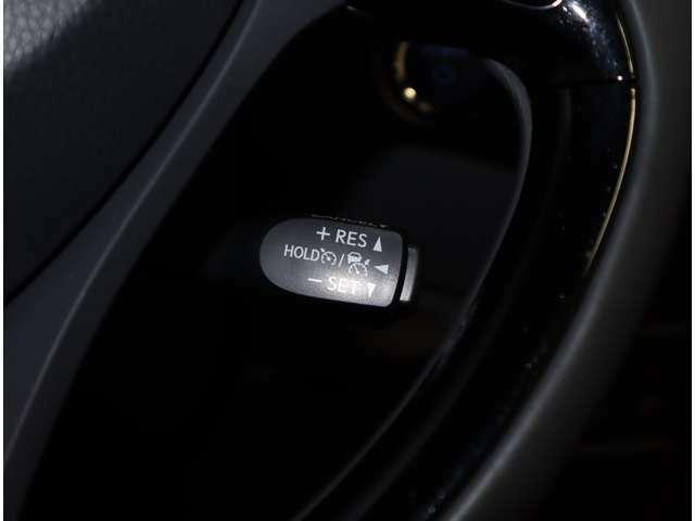 レーダークルーズコントロールは!前方の車へ追尾機能付!!長距離ドライブのときに便利な機能に安全機能も追加!!!