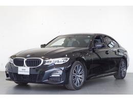BMW 3シリーズ 320i Mスポーツ 追従クルコン 純正HDDナビ バックカメラ