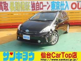 トヨタ プリウスα 1.8 S ツーリングセレクション 純正SDナビオートライトLEDヘッドライトETC