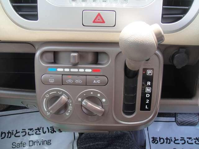 エアコン周り!!