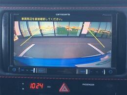 【バックカメラ】バックカメラも付いているので安心です!運転が苦手な方でも、楽々駐車ですね♪