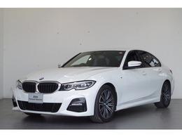 BMW 3シリーズ 320i Mスポーツ 追従クルコン 純正HDDナビ 電動トランク